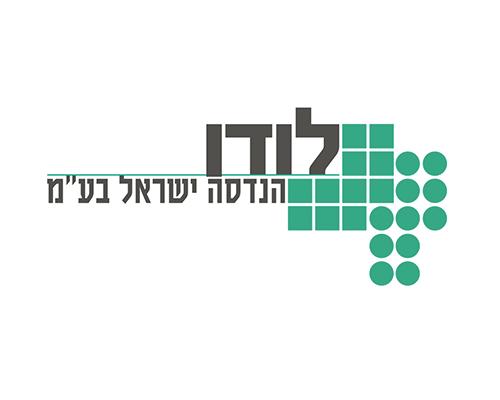 לודן הנדסה ישראל בע״מ